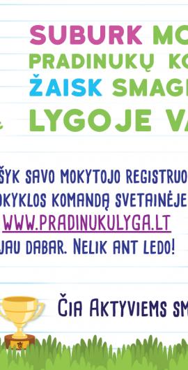 PRADINUKŲ LYGA